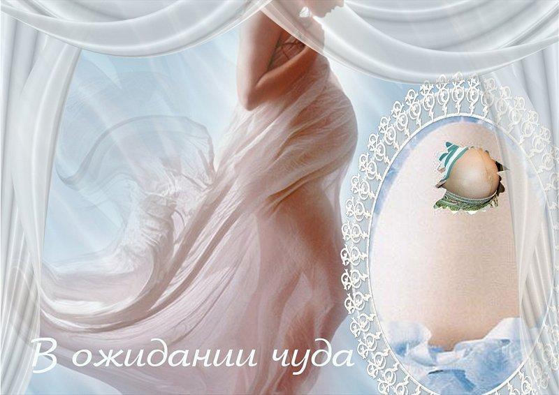 фоны для фотографий беременных